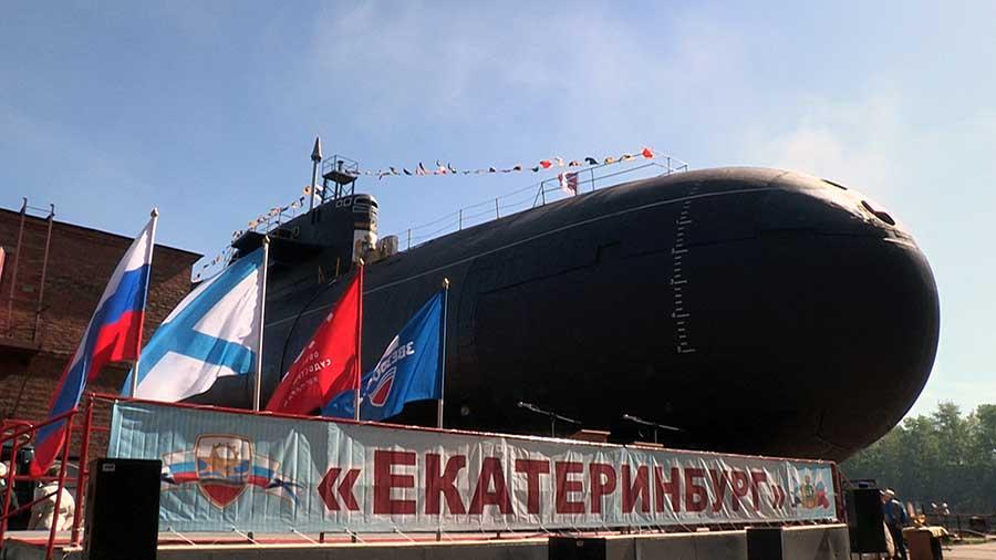 лодки екатеринбург космонавтов